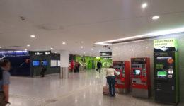 покупка билетов на поезд до центрального вокзала из аэропорта Вены